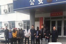 """【曝光】警方破获""""中国物联网股东分红""""传销大案,涉案1500余万"""