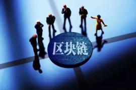 【重磅】全国开启虚拟货币大整顿!北京警方已抓捕数十名区块链平台负责人!
