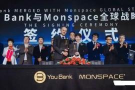 【曝光】YouBank骗局不能提现,2000万会员剧烈恐慌