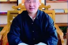 【曝光】运鸿原始股骗局涉嫌非法集资,董事长李玉保最近在快手平台豪刷数百万