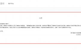 """【曝光】""""微信鼓励金""""骗局冒充腾讯旗下公司,涉嫌虚假宣传及招募30万推广员"""
