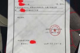 【曝光】MT水星矿池已被刑事立案,TSC和MT背后都是王宇?
