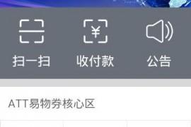 【曝光】配仓宝app是什么?配仓宝是传销吗?