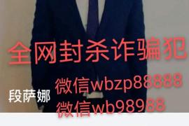 【曝光】ETM上线就归零,诈骗金额涉及几百万,E9E交易所韩峰已经跑路!