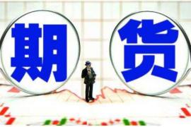 """【曝光】网友投稿:""""华创期货""""套路骗局,希望能引起投资者的重视!"""