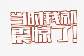 """【曝光】""""YY跑分""""""""银行卡跑分""""骗局揭秘,借着跑分名义圈钱的资金盘!"""