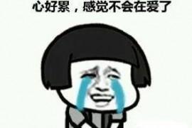 """【曝光】""""AI-Zhibiao交易所""""以注册送体验金为幌子骗用户资金,这其实是山寨交易所的一贯套路!"""