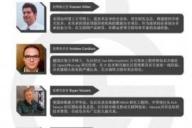 """【曝光】""""吉比特矿机""""和""""LTG矿机""""崩盘,雷太国、技术客服被北京蚌埠警察一锅端!"""