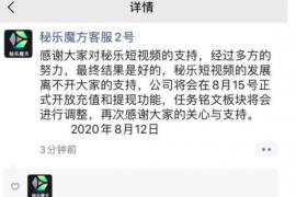 【曝光】秘乐复活了?来看看杭州市公安局西湖分局怎么说的!