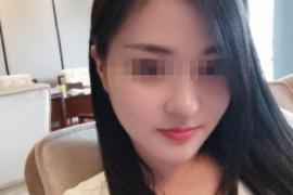 【曝光】GABA关网,中数公链老板陈伟带着两个老婆卷款上亿跑路了!