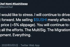 """【曝光】寿司Sushi创始人套现1.8万个以太坊,寿司暴跌引发""""维权""""!"""