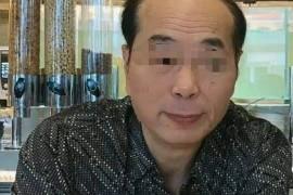 """【曝光】""""雷达经典""""崩盘跑路,操盘手卓胜杰、王华、李晓莹、吴双想跑!"""