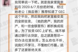 """【曝光】为了买""""GEC环保币"""",亲妈逼女儿卖淫,这个邪教组织太猖狂!"""