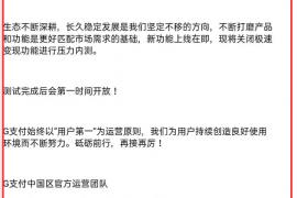 """【曝光】""""G支付""""平台老板大老粗消失六天,GMPC暴跌已关闭变现通道,基本凉凉!"""