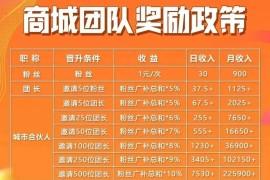 """【曝光】""""唐古拉优选""""(交泰金管家)拼团背后的骗局真相!"""