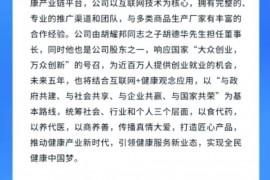 """【曝光】""""昊客生活""""拼团靠谱吗?会不会又是昙花一现的结局!"""