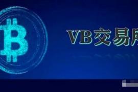 """【曝光】""""VB交易所""""限制用户提币,用户维权立马被拉黑封号!"""