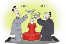 """【曝光】""""中东矿业""""重新开网,吐槽满满,韭菜怎么这么多?"""