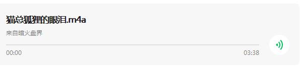 """【最新消息】顶盘团""""猫总最后的收割,用哭泣博取会员同情,引诱会员入单,黔驴技穷了!-第1张图片-曝光各种资金盘返利套现理财骗局_提供盘界快讯最新消息"""