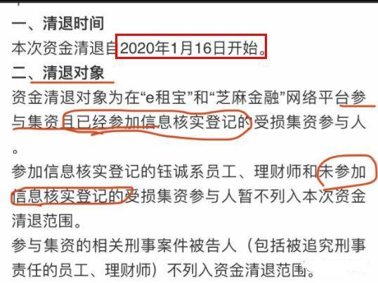 """【曝光】""""EOS生态""""操盘手称1600万个EOS全被盗走了,这几个操盘手认识吗!-第7张图片-曝光各种资金盘返利套现理财骗局_提供盘界快讯最新消息"""