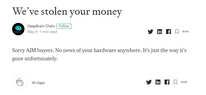 【曝光】最嚣张项目方:我不仅偷了你的钱,我还要把你们当傻逼!-第1张图片-曝光各种资金盘返利套现理财骗局_提供盘界快讯最新消息