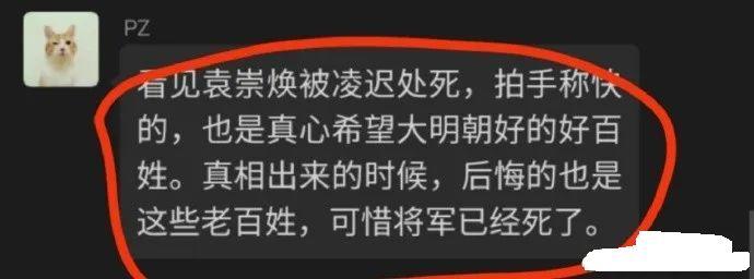 【曝光】崩盘的VNS和背后的PZ,公职人员也来割韭菜?-第11张图片-曝光各种资金盘返利套现理财骗局_提供盘界快讯最新消息