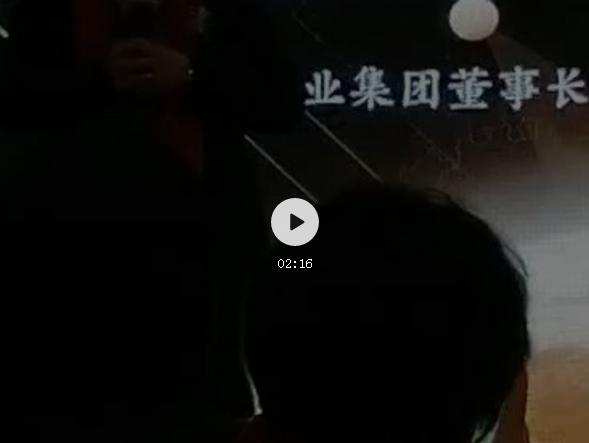 """【曝光】""""短期期权""""打着期权旗号的资金盘而已,丁永谭是骗子!-第6张图片-曝光各种资金盘返利套现理财骗局_提供盘界快讯最新消息"""