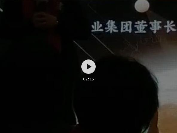 """【曝光】""""短期期权""""崩盘,趁丁永潭还没出国,赶紧行动吧,想拿回血汗钱的看这里!-第8张图片-曝光各种资金盘返利套现理财骗局_提供盘界快讯最新消息"""