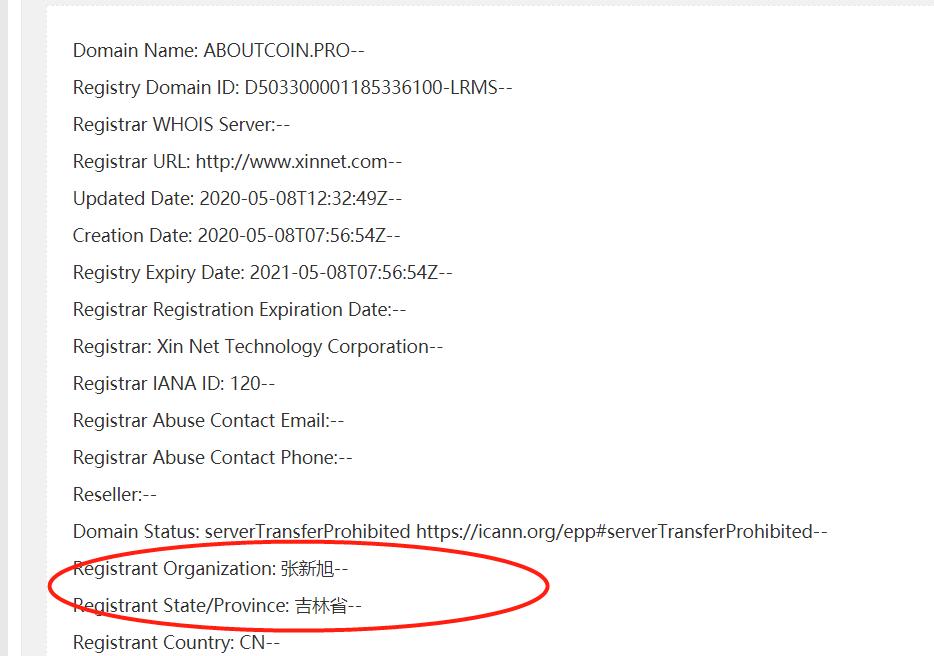 【曝光】山寨交易所AboutCoin拒绝用户提币申请,理由竟然是自己被黑客攻击了!-第5张图片-曝光各种资金盘返利套现理财骗局_提供盘界快讯最新消息