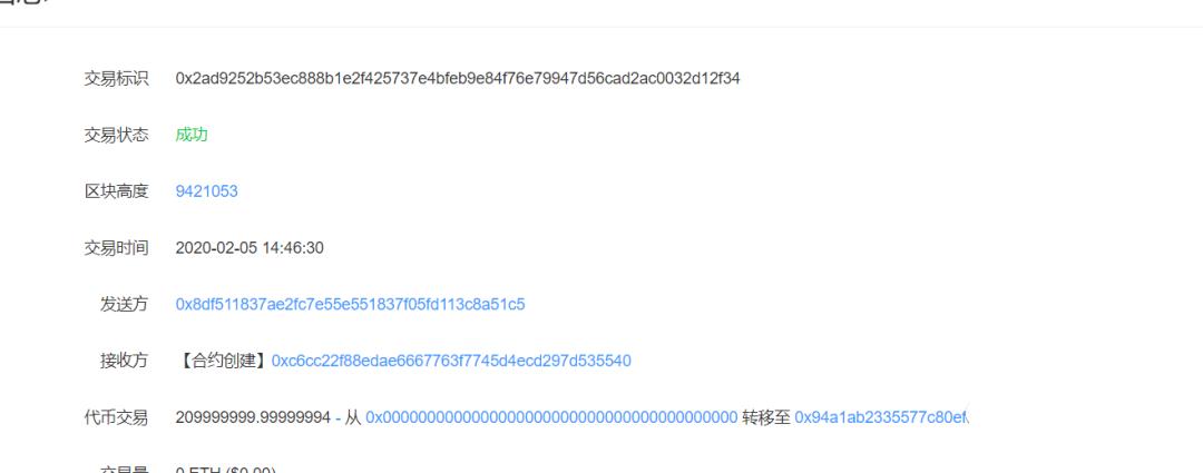 """【曝光】""""66ex交易所""""上的币种全部都是自己发行的?又是一家okex的子交易所!"""