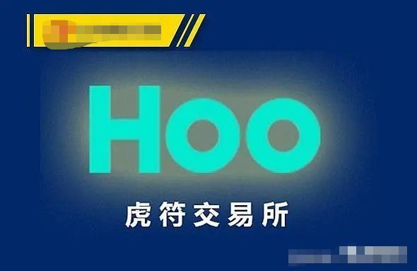 """【曝光】""""虎符交易所""""联合带单老师做庄,一小时坑骗用户24万!"""